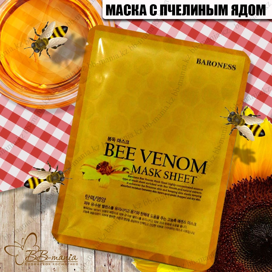 Bee Venom Mask Sheet [Baroness]