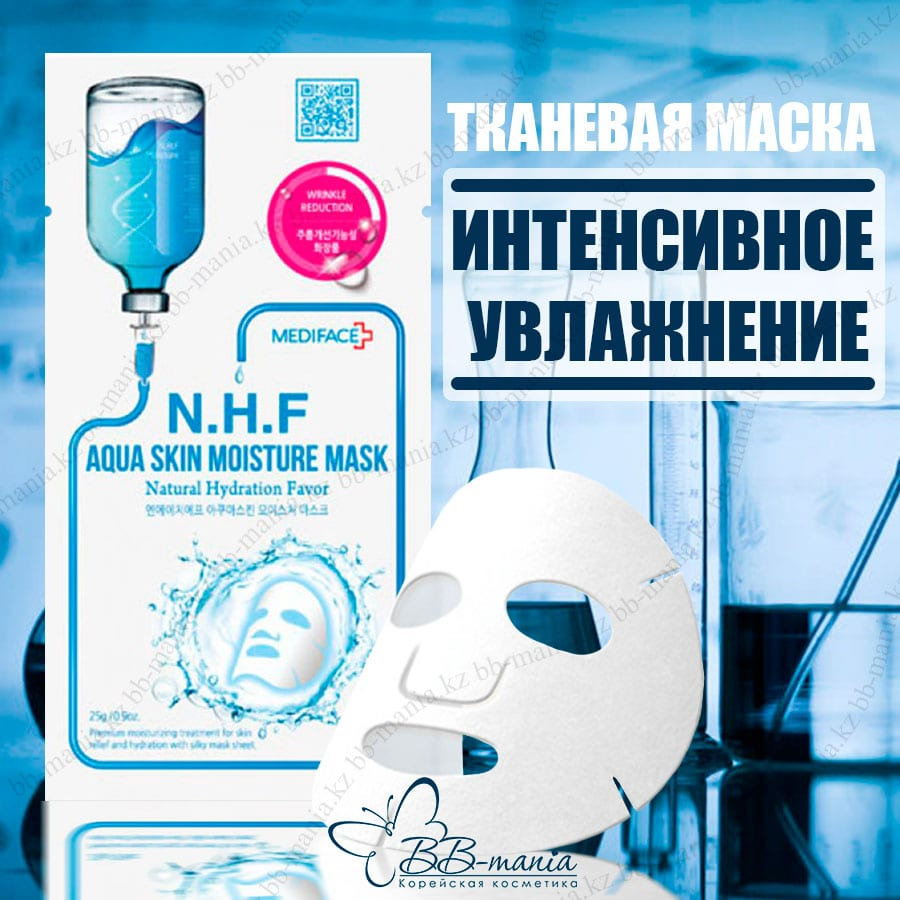 Mediface N.H.F Aqua Skin Moisture Mask [JH Corporation]