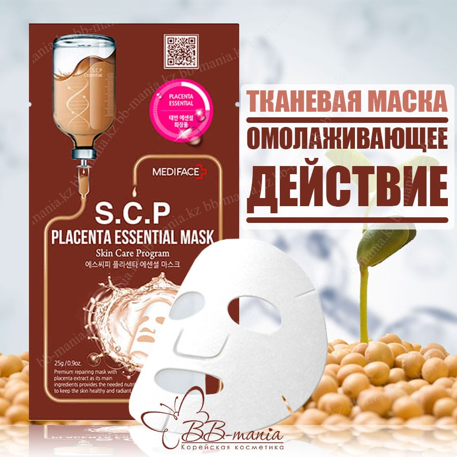 Mediface S.C.P Placenta Essential Mask [JH Corporation]