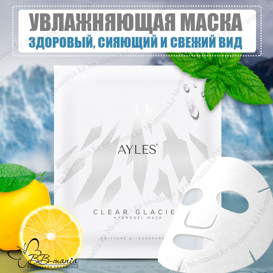 Ayles Clear Glacier Hydrogel Mask [JH Corporation]