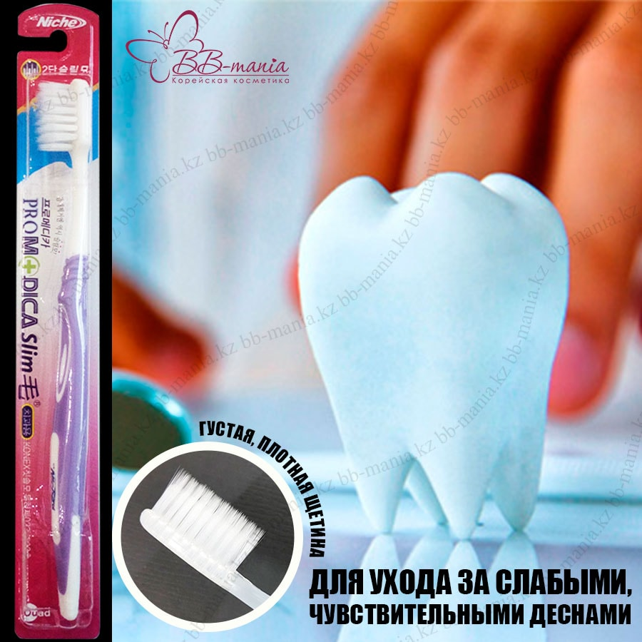 Niche ProM +DICA Slim Toothbrush