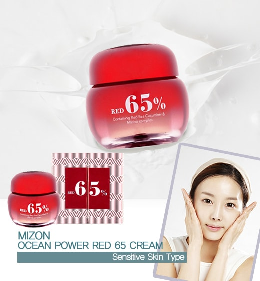 Ocean Power Red 65 Cream [Mizon]