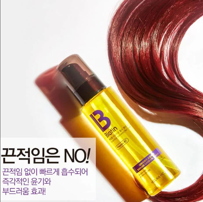 Biotin Damage Care Oil Serum [Holika Holika]