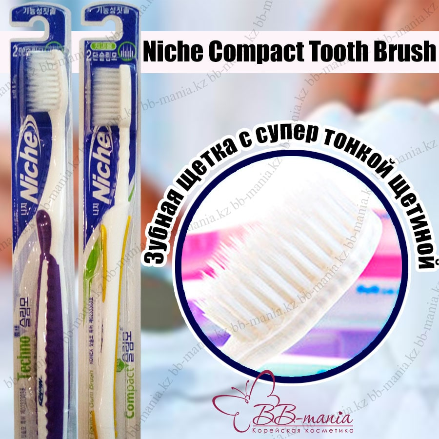 Niche Compact Toothbrush