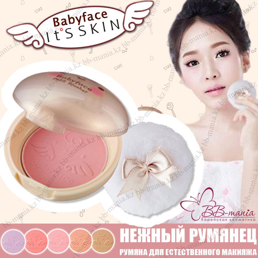 Babyface Petit Blusher [It's Skin]