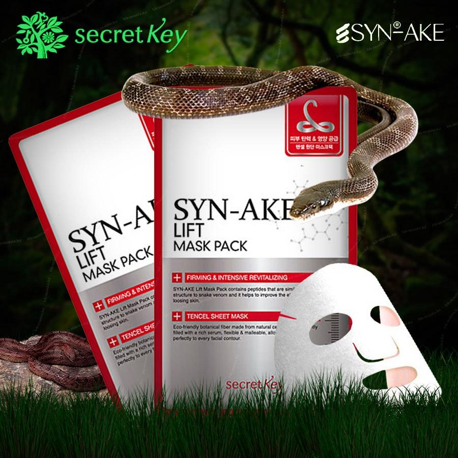 SYN-AKE Lift Mask Pack [Secret Key]