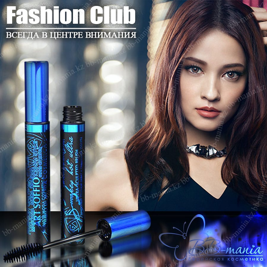 Fashion Club Mascara MS-822 [Soffio Masters]