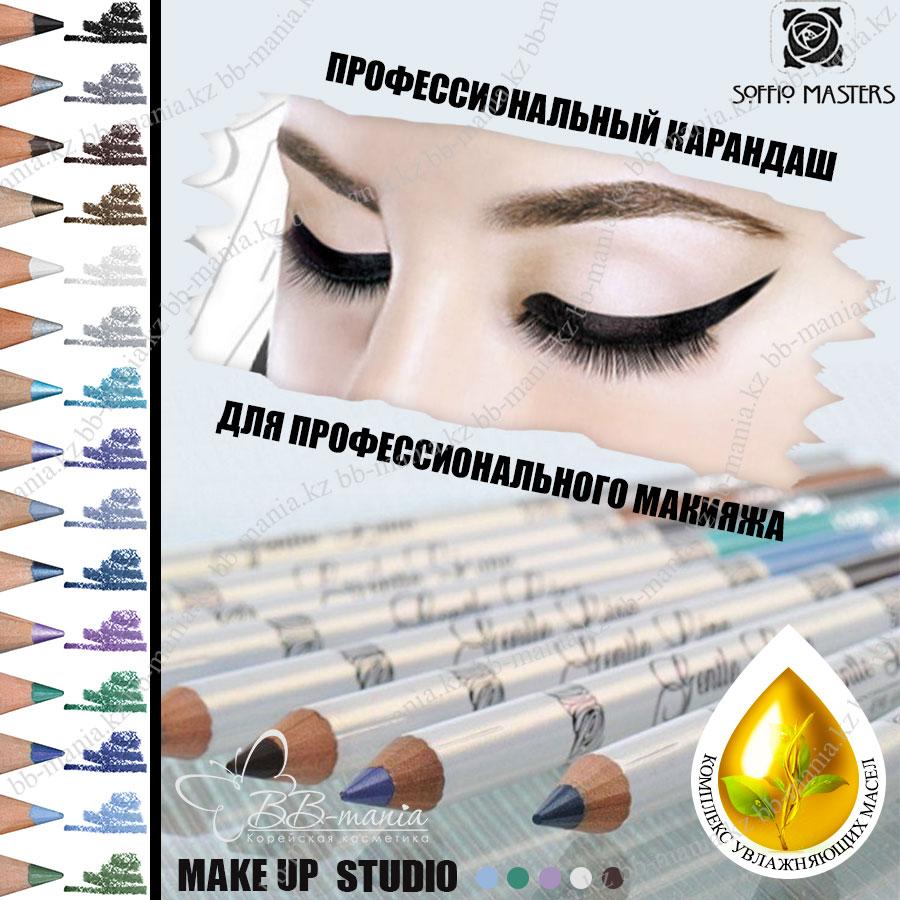Gentle Line Eye Liner Pencil SF 47 [Soffio Masters]