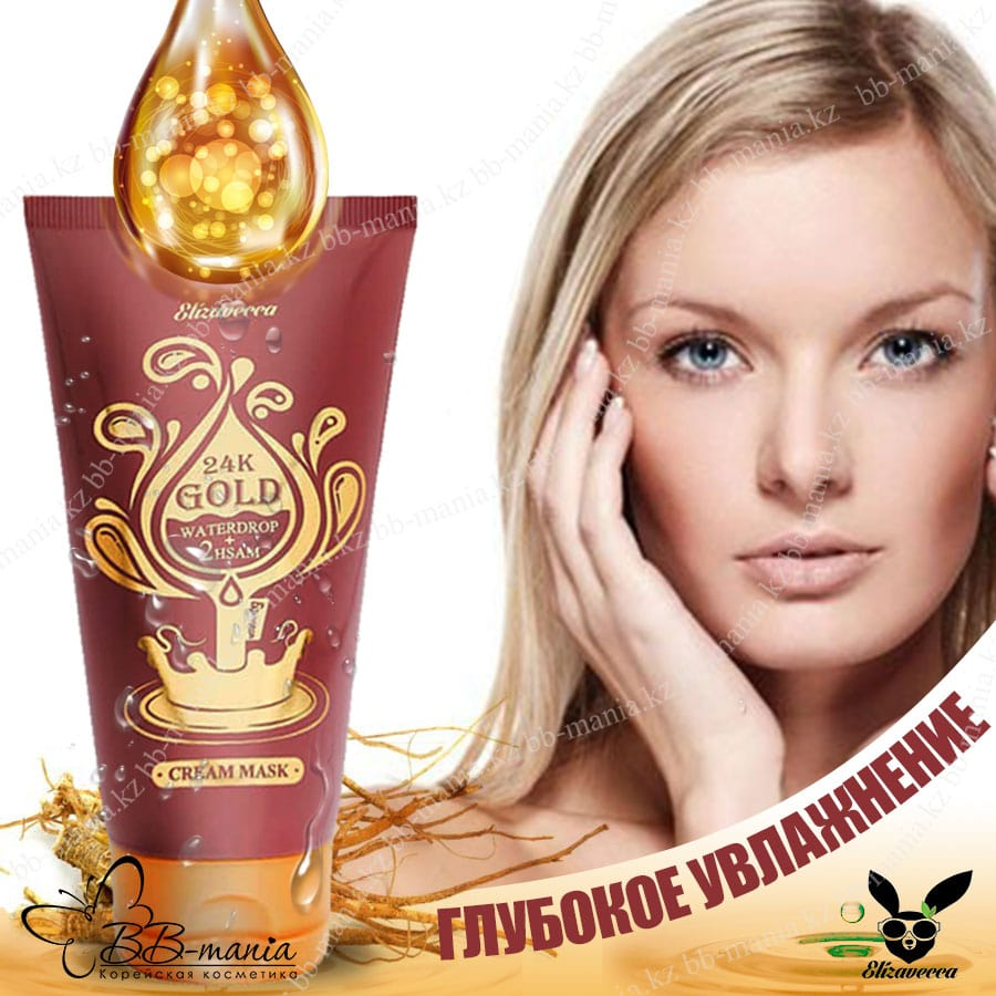 24K Gold Waterdrop Cream Mask [Elizavecca]