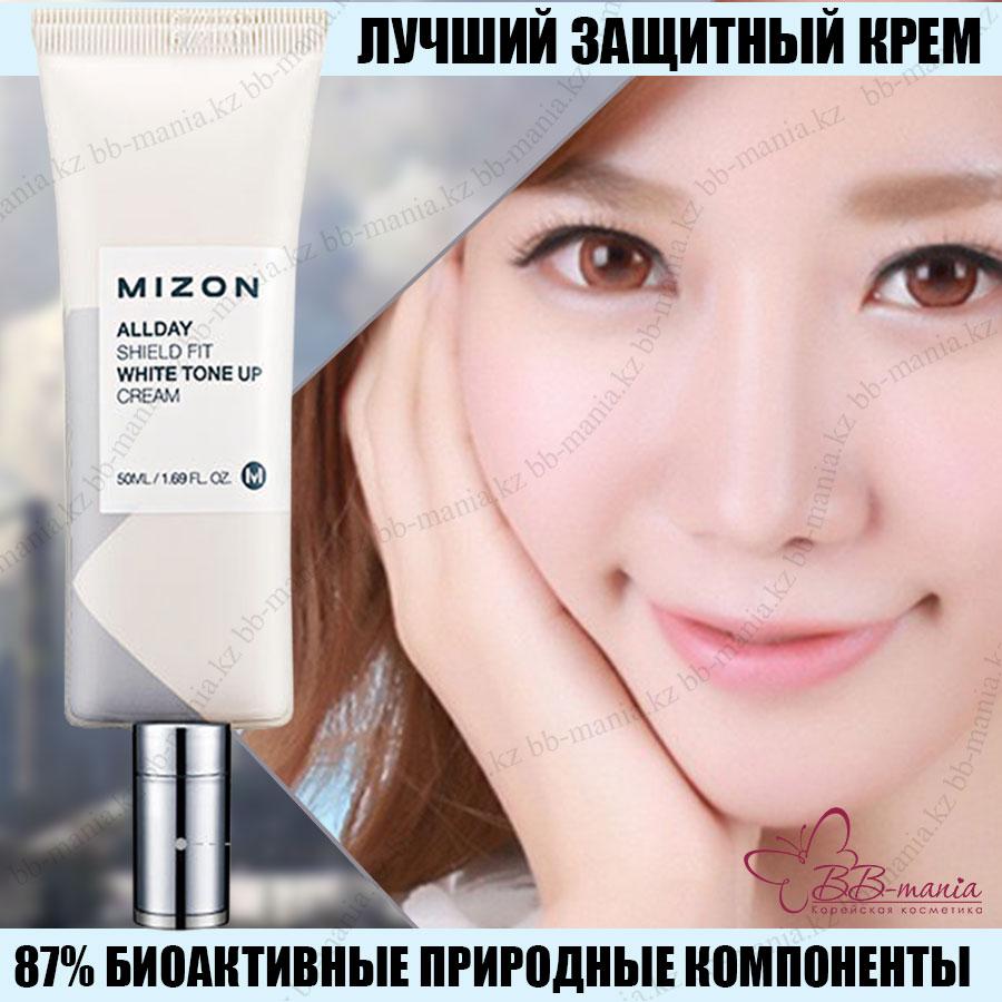 Allday Shieldfit White Tone Up Cream [Mizon]