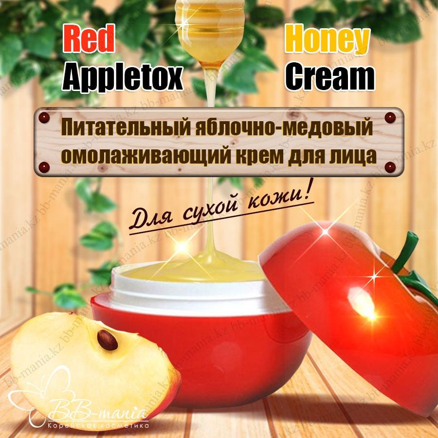 Red Appletox Honey Cream [TonyMoly]