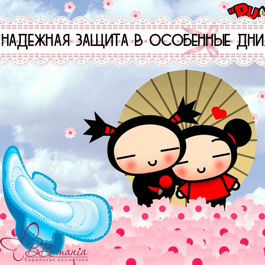 Special Day Happy Pucca