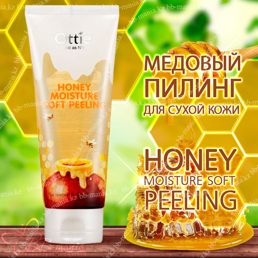 Honey Moisture Soft Peeling [Ottie]