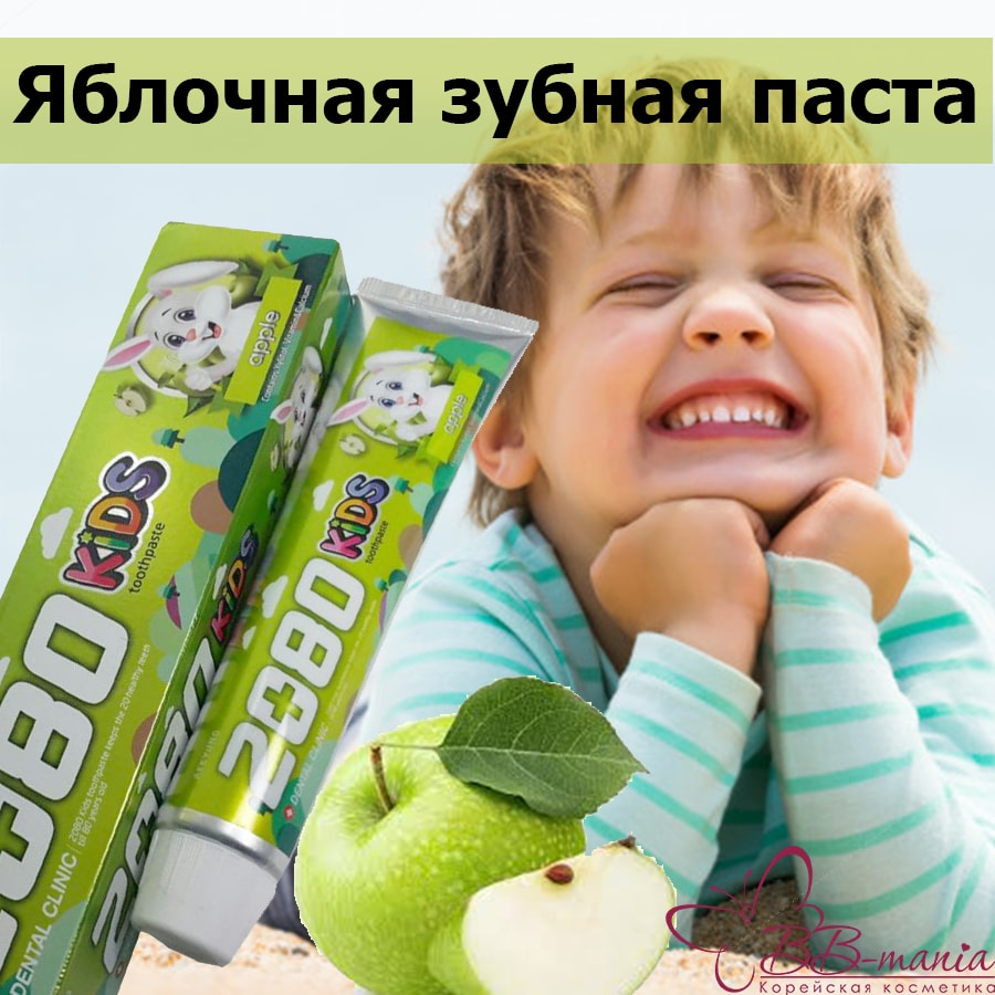 Kids Apple Tooth Paste [Kerasys]