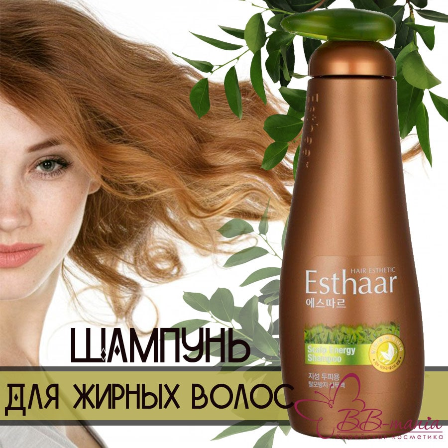 Hair Estetic Scalp Energy Shampoo Oily [Kerasys]