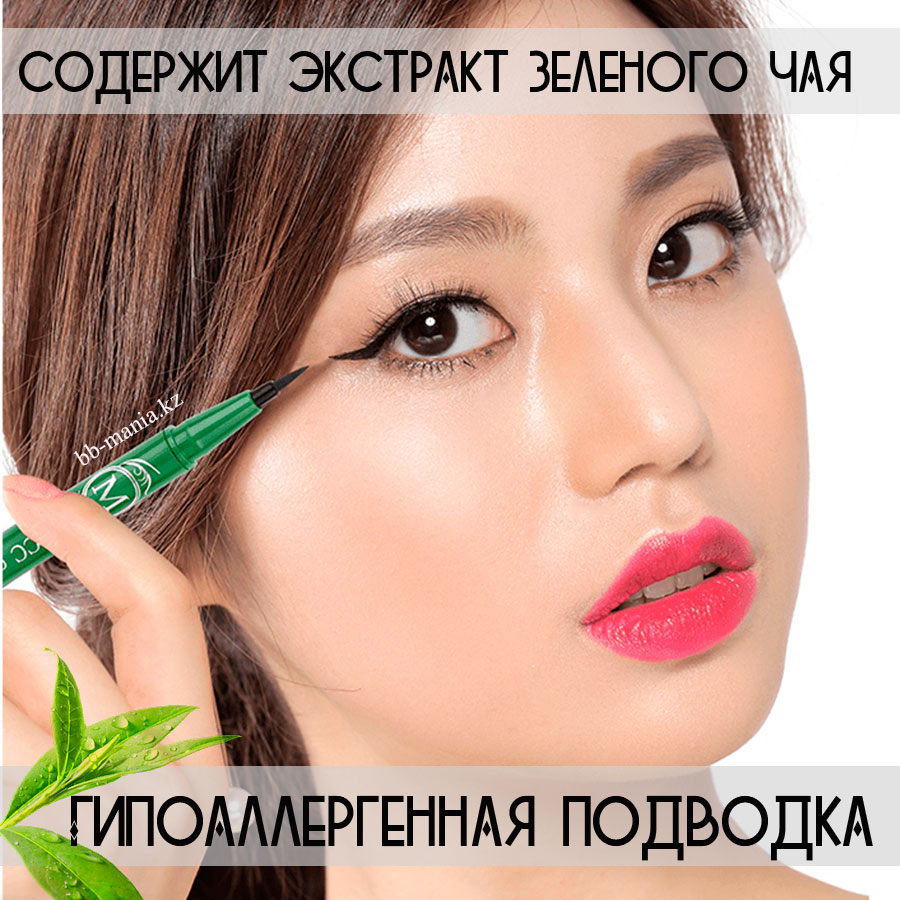 Green Tea Pen Eyeliner [MCC]