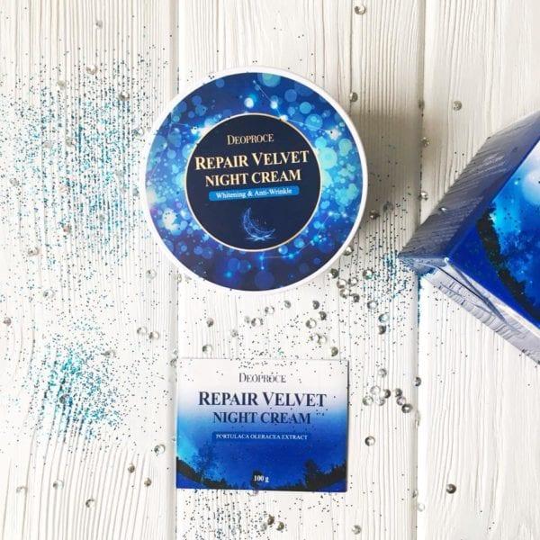 Repair Velvet Night Cream [Deoproce]