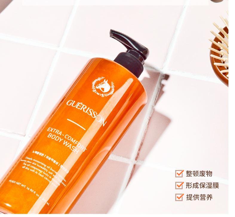 Guerisson Extra Comfort Body Wash [Claire's Korea]