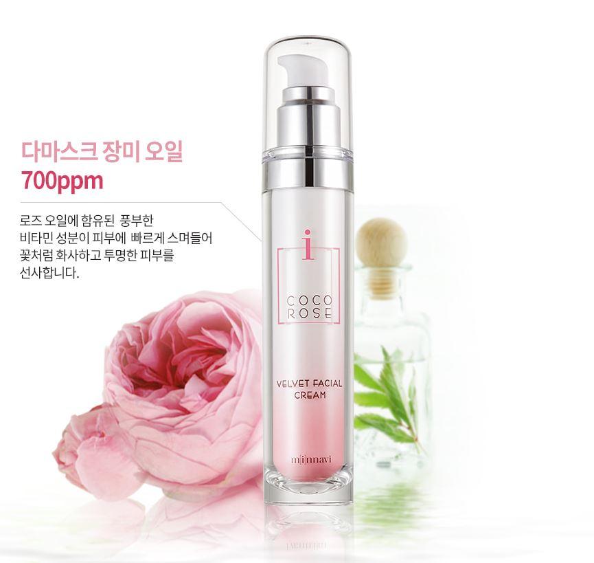 Coco Rose Velvet Facial Cream [Minnavi]
