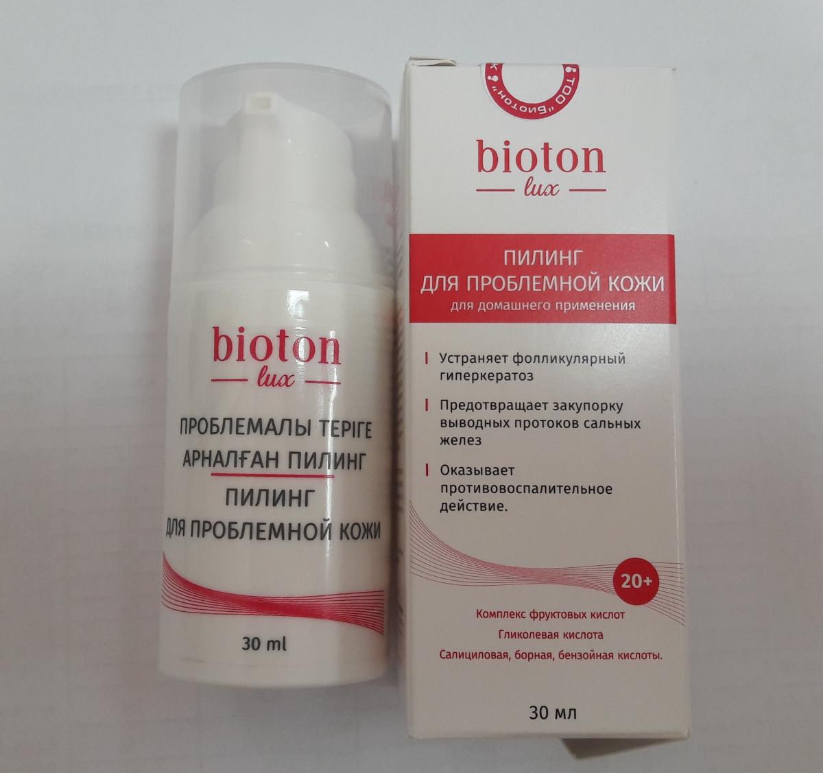 Пилинг «Для проблемной кожи» Bioton Lux