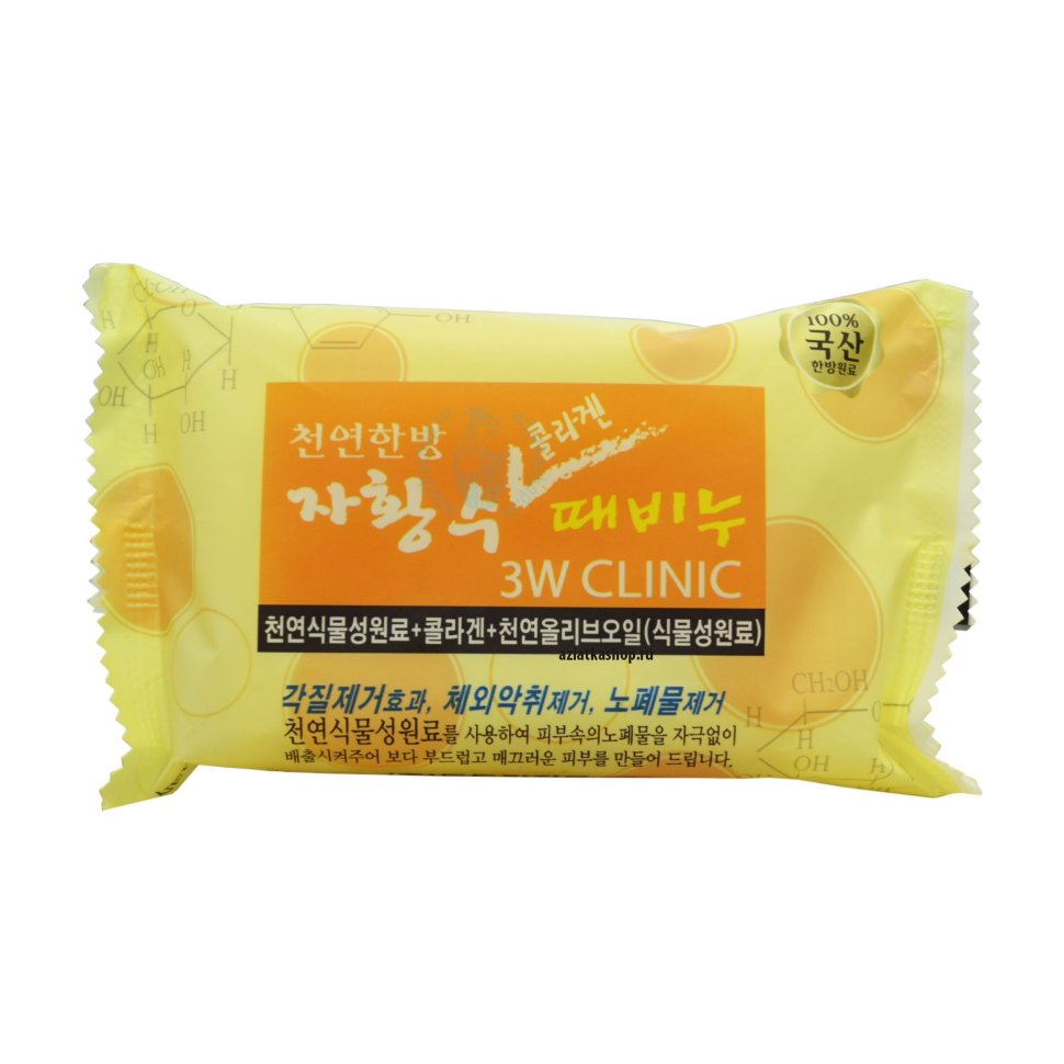 Dirt Soap Collagen [3W CLINIC]