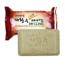 RoseHip Soap [3W CLINIC]