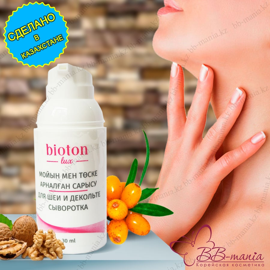 Сыворотка «Для шеи и декольте» Bioton Lux