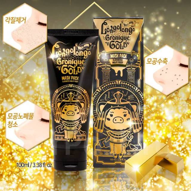 Hell-Pore Longolongo Gronique Gold Mask Pack [Elizavecca]