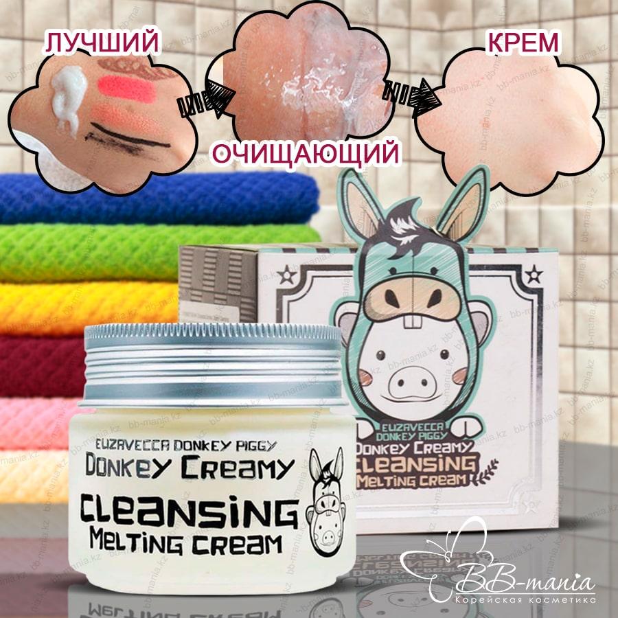 Donkey Creamy Cleansing Melting Cream [Elizavecca]