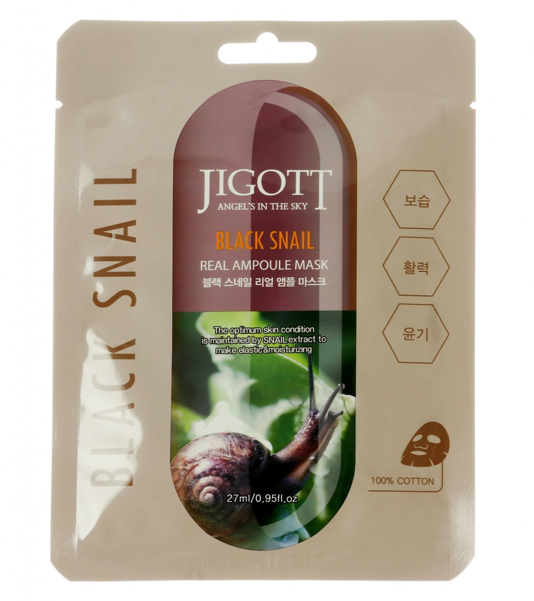 Black Snail Real Ampoule Mask [Jigott]