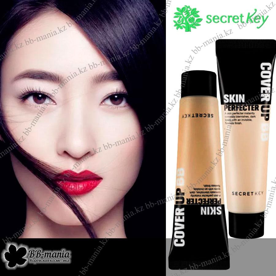 Cover Up Skin Perfecter [Secret Key]
