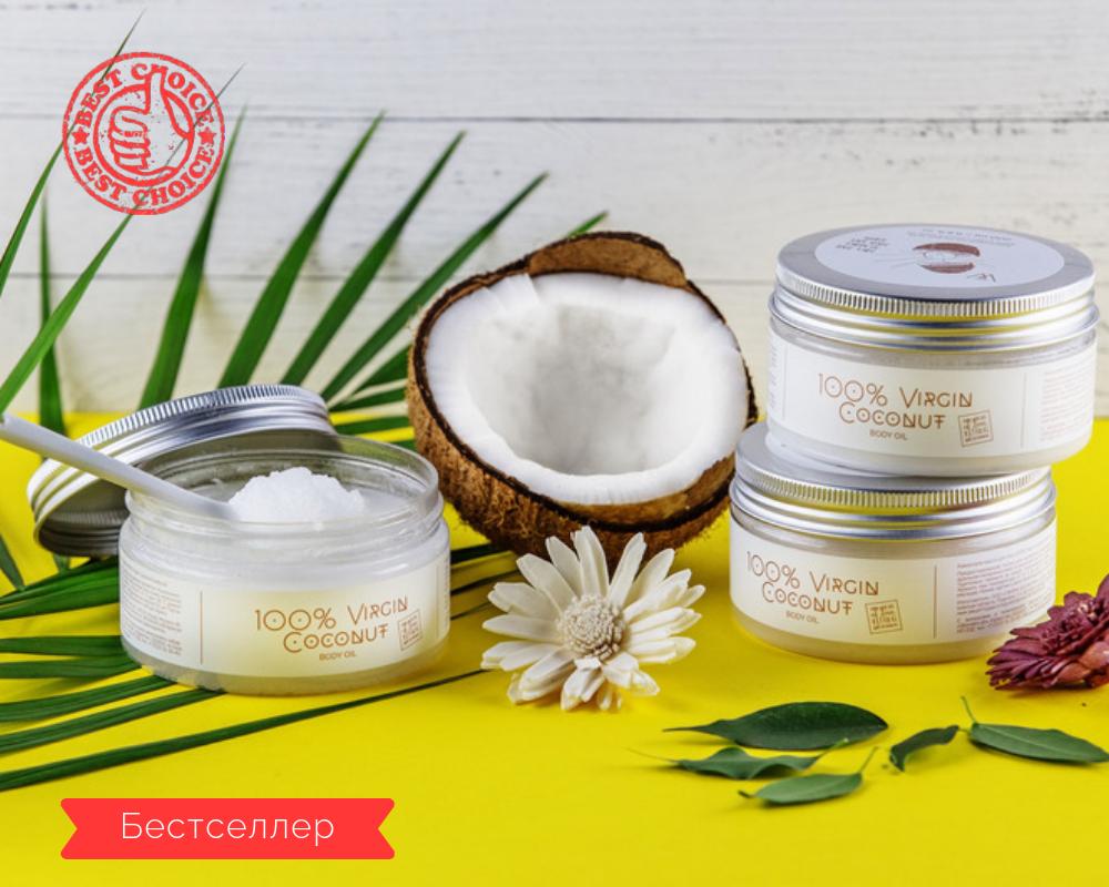 100% Virgin Coconut Body Oil [WonderLab]