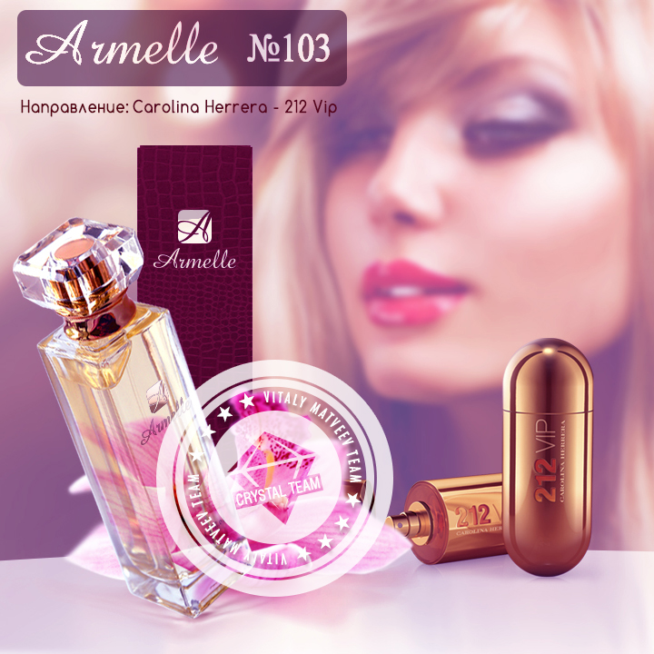 Classic Collection 103 [Armelle]