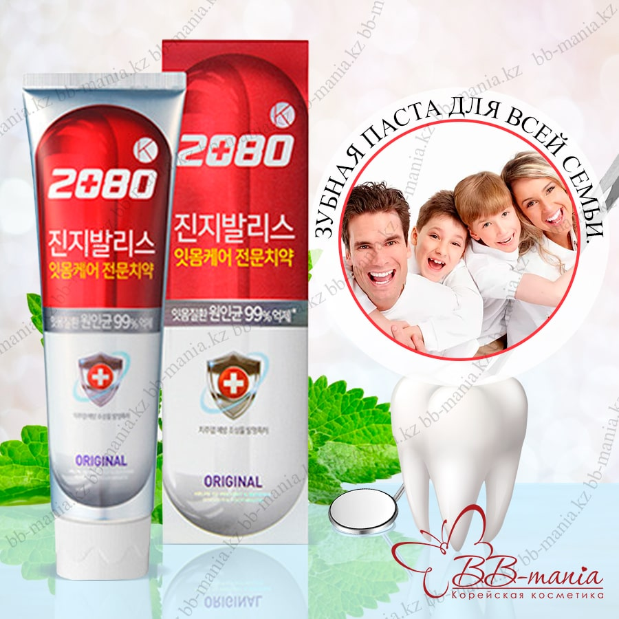 Dental Clinic 2080 Original Protection [Aekyung]