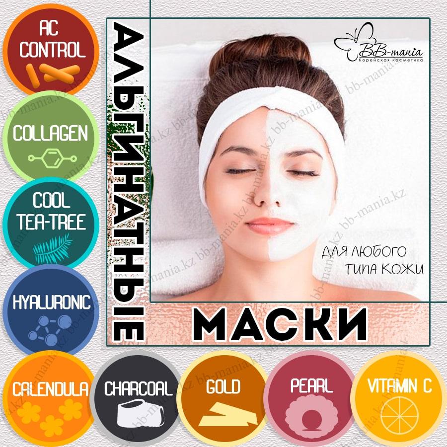 Premium Modeling Mask Pack [Lindsay]