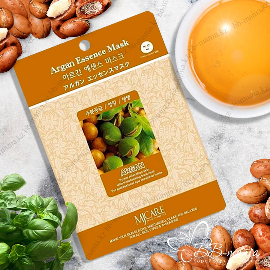 Argan Essence Mask [Mijin]