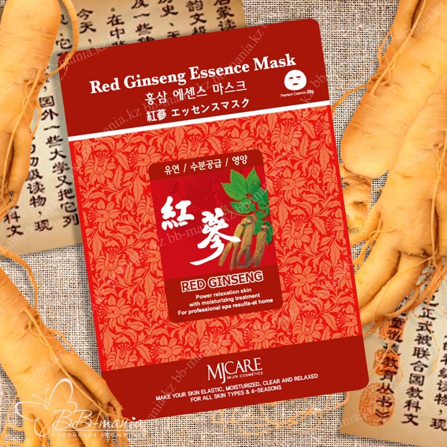 Red Ginseng Essence Mask [Mijin]