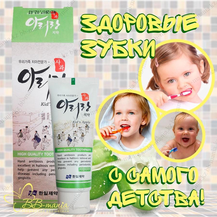 Fresh Dental Kids Apple [Hanil Pharmaceutical]