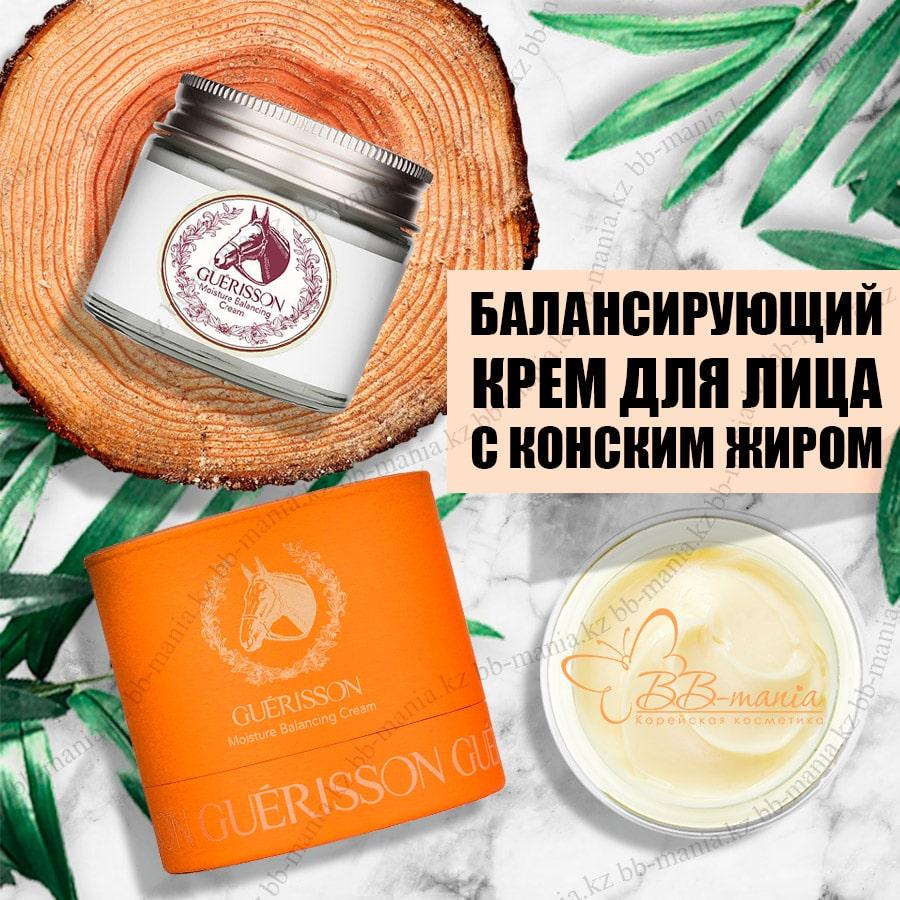 Guerisson Moisture Balancing Cream [Claire's Korea]