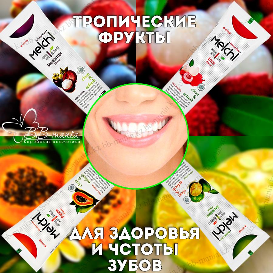 Meichi tropic Dental Care Clean & Fresh