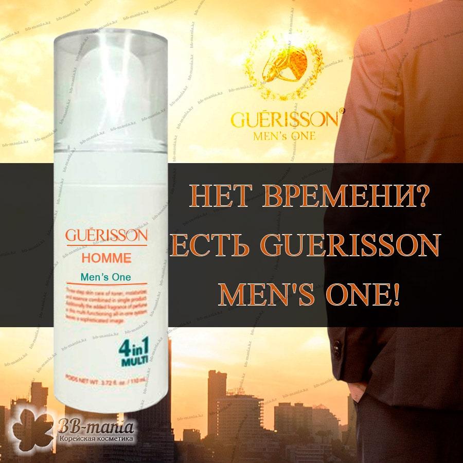 Guerisson Men's One [Claire's Korea]