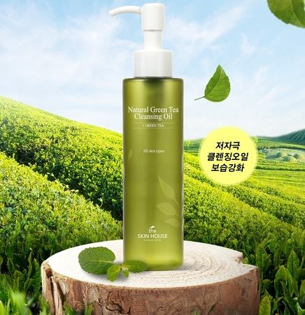 Natural Green Tea Cleansing Oil [The Skin House]