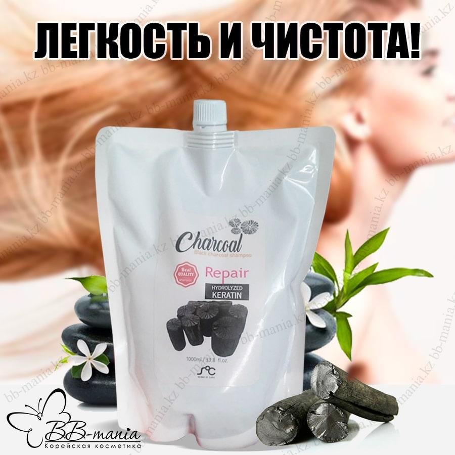 Black Charcoal Shampoo [SOC]