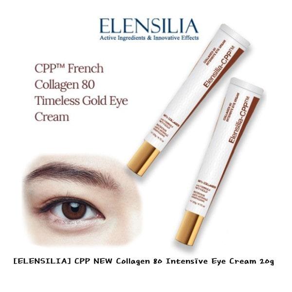 Collagen 80 Intensive Eye Cream [ELENSILIA-CPP™]