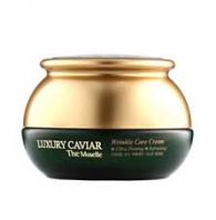 Luxury Caviar Wrinkle Care Cream [Bergamo]