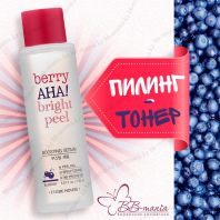 Berry Aha! Bright Peel Boosting Serum [Etude House]