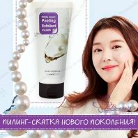 White Jewel Peeling [The Face Shop]