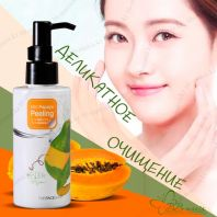 Smart Peeling Mild Papaya Peeling [The Face Shop]