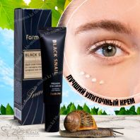 Black Snail Premium Eye Cream [FarmStay]