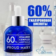 Hyaluron Complex Ampoule [Proud Mary]